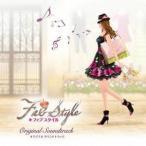 【送料無料選択可】ゲーム・ミュージック/FabStyle オリジナルサウンドトラック