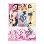 Yahoo!ネオウィングYahoo!店【送料無料選択可】TVドラマ/彼女のスタイル DVD-BOX