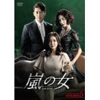 【ゆうメール利用不可】TVドラマ/嵐の女 DVD-BOX 5