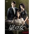 【ゆうメール利用不可】TVドラマ/嵐の女 DVD-BOX 6