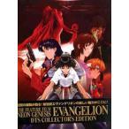 【送料無料選択可】アニメ/THE FEATURE FILMS NEON GENESIS EVANGELION DTS COLLECTOR'S EDITION