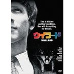 ウイラード  DVD