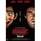 【送料無料選択可】[DVD]/洋画/マジック