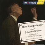 【送料無料選択可】ハンス・クナッパーツブッシュ (指揮)/シュトゥットガルト放送交響楽団/ブラームス: 交響曲第3番 ヘ長調 作品90、ハイドンの主題