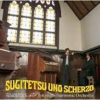 【送料無料選択可】[CD]/スギテツ/「SUGITETSU UNO SCHERZO (スギテツ・ウノ・スケルツォ)」 〜 15th anniversa