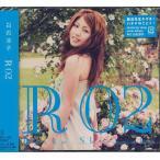 【送料無料選択可】白石涼子/R02