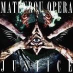 【送料無料選択可】摩天楼オペラ/Justice