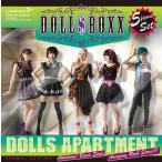 【送料無料選択可】DOLL$BOXX/ドールズアパートメント [通常盤]