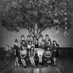 【送料無料選択可】AKB48/ここがロドスだ、ここで跳べ! [2CD/通常盤/Type A]