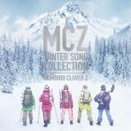 【送料無料選択可】ももいろクローバーZ/MCZ WINTER SONG COLLECTION