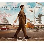【送料無料選択可】保志総一朗/Voice and Harmony