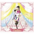 【送料無料選択可】佐藤聡美/Fanfare [DVD付初回限定盤]