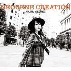 【送料無料選択可】水樹奈々/NEOGENE CREATION [Blu-ray付初回限定盤]
