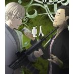 【送料無料選択可】アニメ/亜人 五 [通常版][Blu-ray]