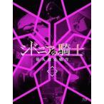 【送料無料選択可】アニメ/シドニアの騎士 第九惑星戦役 ニ [初回限定生産][Blu-ray]