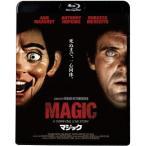 【送料無料選択可】[Blu-ray]/洋画/マジック