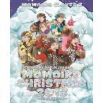 【送料無料選択可】ももいろクローバーZ/ももいろクリスマス2013 〜美しき極寒の世界〜[Blu-ray]