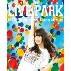 【送料無料選択可】【初回仕様あり】水樹奈々/NANA MIZUKI LIVE PARK × MTV Unplugged: Nana Mizuki[Bl
