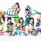 AKB48/ハイテンション [Type C/CD+DVD/通常盤] ※イベント参加券無し