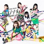 【送料無料選択可】AKB48/ハイテンション [Type D/CD+DVD/通常盤] ※イベント参加券無し
