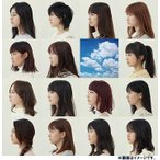 AKB48/NO WAY MAN [Type D/CD+DVD/イベント参加券付限