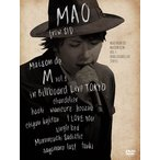 【送料無料選択可】マオ from SID/Maison de M Vol.1 in Billboard Live TOKYO [2DVD+2CD/初回