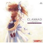 【送料無料選択可】ゲーム・ミュージック/CLANNAD Original SoundTrack