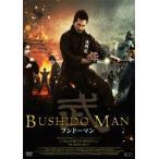 【送料無料選択可】邦画/BUSHIDO MAN ブシドーマン