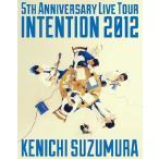 【送料無料選択可】鈴村健一/鈴村健一 LIVE TOUR 「INTENTION 2012」 LIVE BD [Blu-ray]