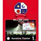 【送料無料選択可】オムニバス/THE IDOLM@STER MILLION LIVE! 4thLIVE TH@NK YOU for SMILE! LI