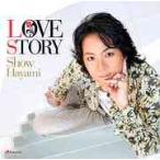 【送料無料選択可】速水奨/LOVE STORY