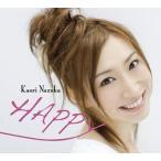 【送料無料選択可】名塚佳織/HAPPY〜KAORI NAZUKA CHARACTER SONG COLLECTION〜