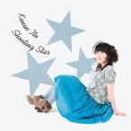 伊藤かな恵/Shooting Star
