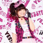 大橋彩香/TVアニメ『さばげぶっ!』OP主題歌: YES!! 彩香盤 [CD+DVD]