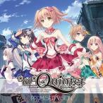 *ω*Quintet/PS4ゲーム『*ω*Quintet』OP&ED主題歌: PROMiSED ViSION / Good bye & Good lu