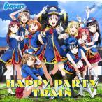 【送料無料選択可】【初回仕様あり】Aqours/『ラブライブ! サンシャイン!!』3rdシングル: HAPPY PARTY TRAIN [CD+Blu