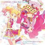 【送料無料選択可】AIKATSU☆STARS!/TVアニメ/データカードダス『アイカツスターズ!』2ndシーズンOP/ED主題歌: STARDOM!