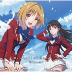 Minami/TVアニメ『ようこそ実力至上主義の教室へ』ED主題歌: Beautiful Soldier [通常盤]