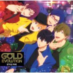 STYLE FIVE/TVアニメ『Free! -Dive to the Future-』ED主題歌: GOLD EVOLUTION