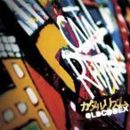【送料無料選択可】OLDCODEX/TVアニメ『黒子のバスケ』新ED主題歌: カタルリズム [DVD付初回限定盤]