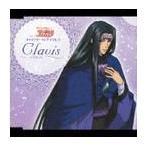 クラヴィス (CV: 田中秀幸)/TVアニメ「恋する天使アンジェリーク」 キャラクターソング Vol.5 クラヴィス