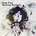 森久保祥太郎/Ride Free