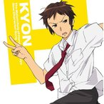 キョン (CV: 杉田智和)/TVアニメ『涼宮ハルヒの憂鬱』新キャラクターソング Vol.05 キョン