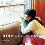 伊藤かな恵/hide and seek