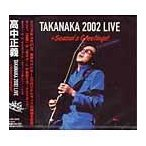 TAKANAKA 2002 LIVE Season Greetings