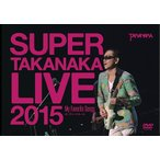 【送料無料選択可】高中正義/SUPER TAKANAKA LIVE 2015 〜My Favorite Songs〜 オーチャードホール