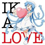 【送料無料選択可】アニメ/TVアニメ『侵略! イカ娘』イメージソングアルバム IKA LOVE