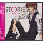 【送料無料選択可】喜多修平/ミラクルトレイン エンディング主題歌「STORIES」