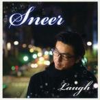 Laugh/Sneer