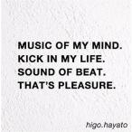 【送料無料選択可】higo.hayato/PLEASURE